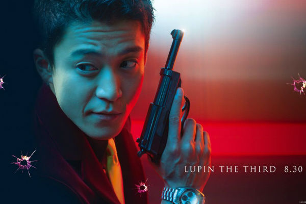 Lupin III: live-action