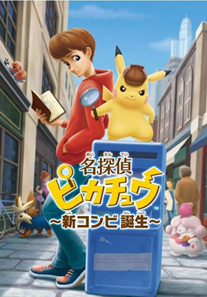 pokemon-film-live-action-great-detective-pikachu