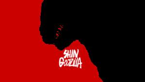 shin-godzilla-trailer