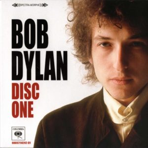 dylan-cd1-cover